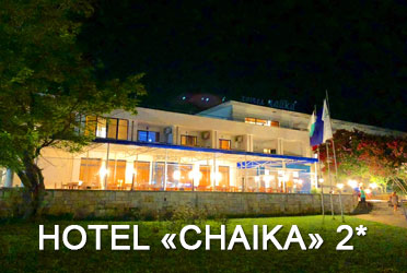 Hotel Chaika 2*, St. Constantine and Helena